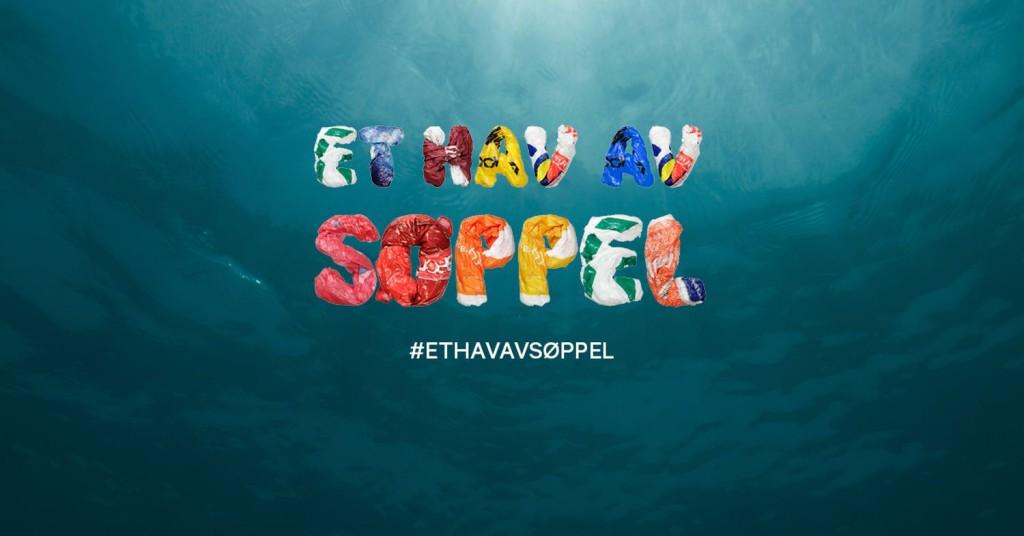 """Med utstilling """"Et hav av søppel"""" vil Akvariet rette søkelys på forsøpling i havet. Grafikk: Akvariet"""